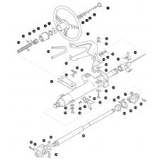 Steering column and steering wheel
