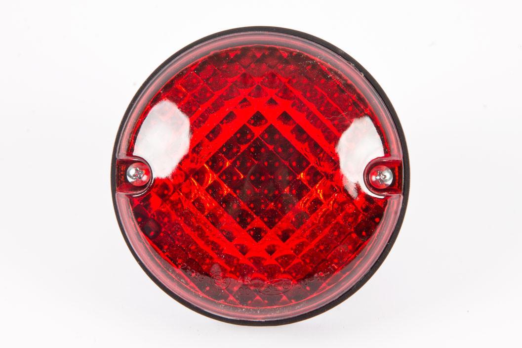 Land Rover Rear fog lamp